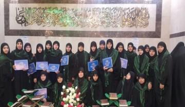 محفل قرآنی بانوان لبنانی در حرم مطهر امام حسین (ع)