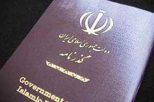 تخفیف ده دلاری ویزای عراق برای زائران گروهی اربعین حسینی
