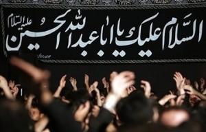 فعالیت 91 هزار هیآت مذهبی در ماه محرم