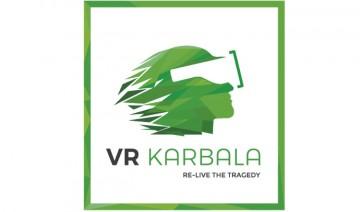 نشست «واقعیت مجازی کربلا» برگزار میشود