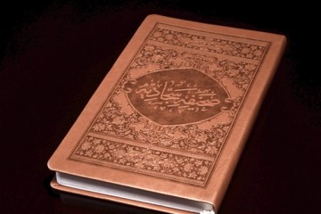 لزوم معرفی امام سجاد (ع) به عنوان الگویی برای بشریت/ تاکید بر ضرورت حفظ «صحیفه سجادیه» به عنوان سومین کتاب ارزشمند مسلمانان