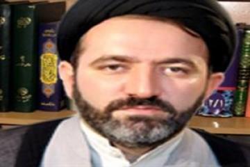 امام باقر (ع) در نگاه خاورشناسان