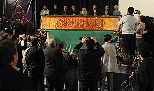 رونمایی از کتیبه قتلگاه حرم مطهر امام حسین(ع)