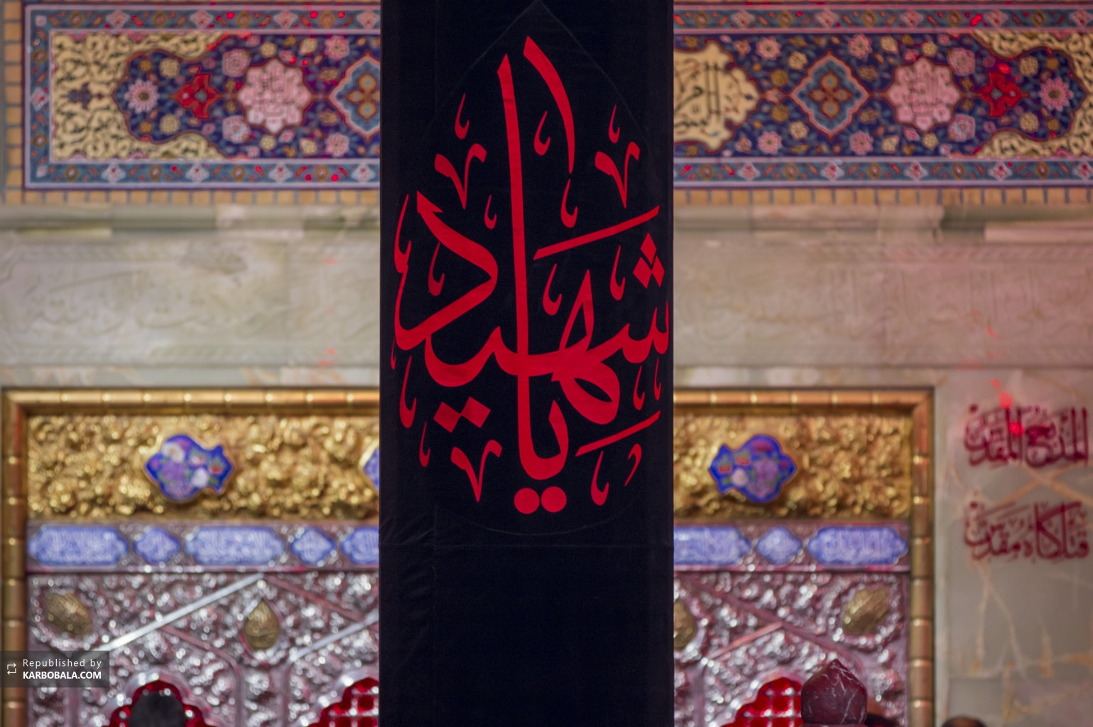 السلام علیک یا شهید عطشان یا حسین...
