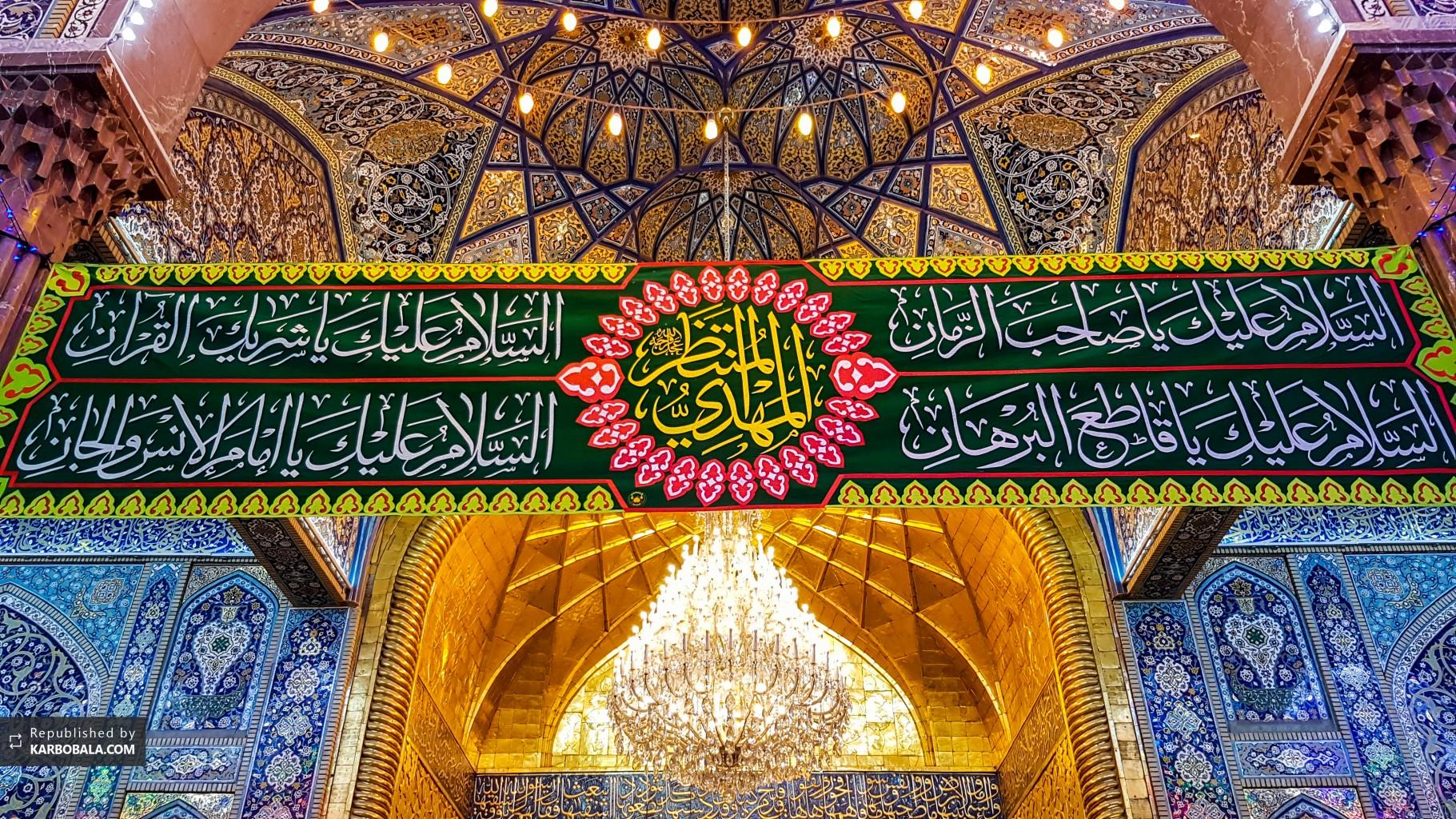 شادی شیعیان در ایام مبارک ماه شعبان