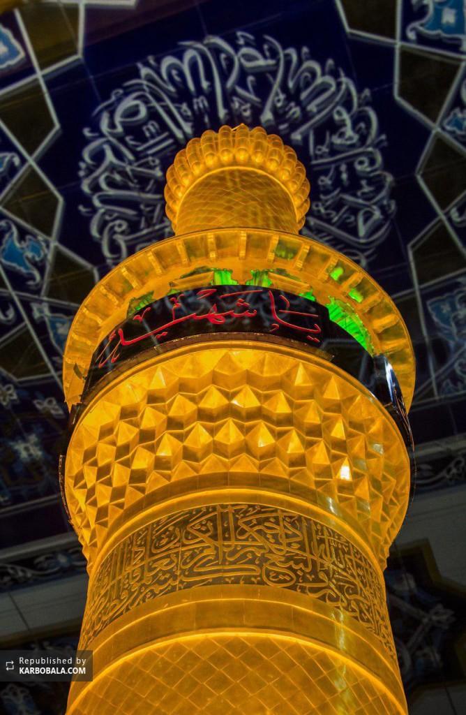 Holy Shrines