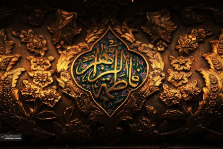 ضریح حضرت عباس علیه السلام
