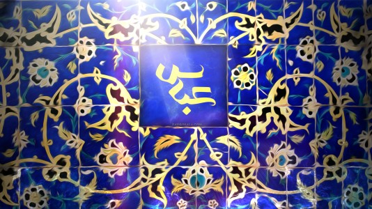 wallpaper,والپیپر مذهبی, شعبان, حضرت عباس