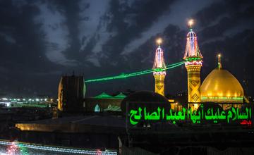 برای حضرت عباس