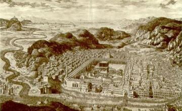 جغرافیای شهر مکه