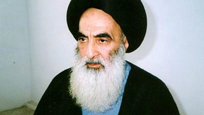آیت الله سید علی حسینی سیستانی