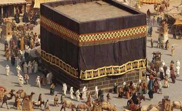 فعالیت امام حسین (ع) در مکه چه بود؟