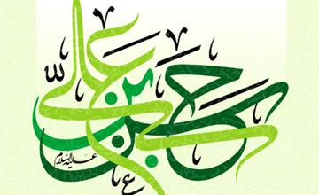 وقتی امام حسن (ع)، امامِ سیدالشهدا (ع) بودند