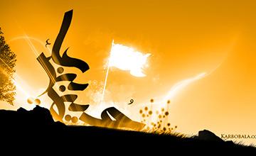 10 سال سکوت امام حسین (ع) در مدینه