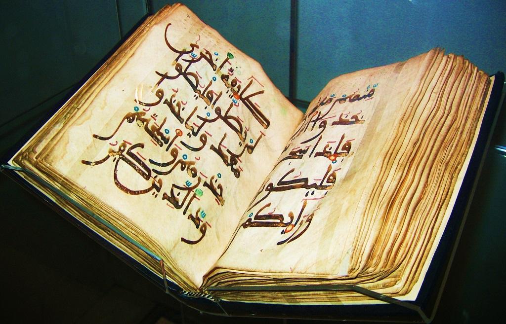 سازماندهی گفتمان «لعن» در هویت امامیه / بازکاوی «زیارت عاشورا» به مثابه رسانه ای گفتمانساز