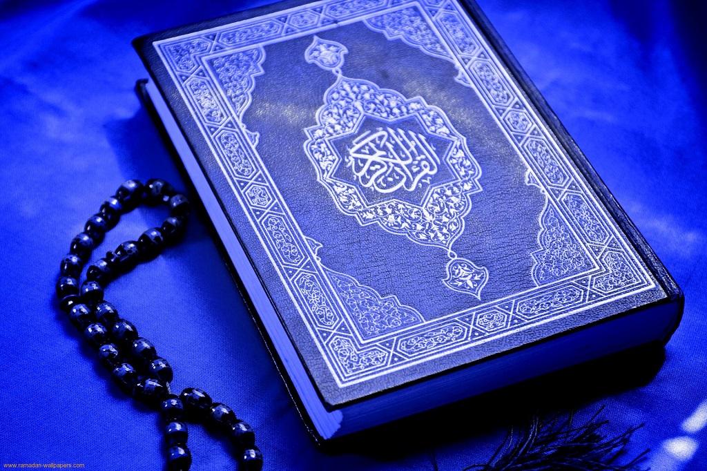 آلبوم سخنرانی: اهل بیت (ع) در قرآن 1