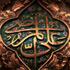 جریان سیاسی مذهبی شیعیان