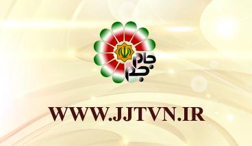 گزارش خبری شبکه جام جم در مورد فیلم رستاخیز در جشنواره فجر
