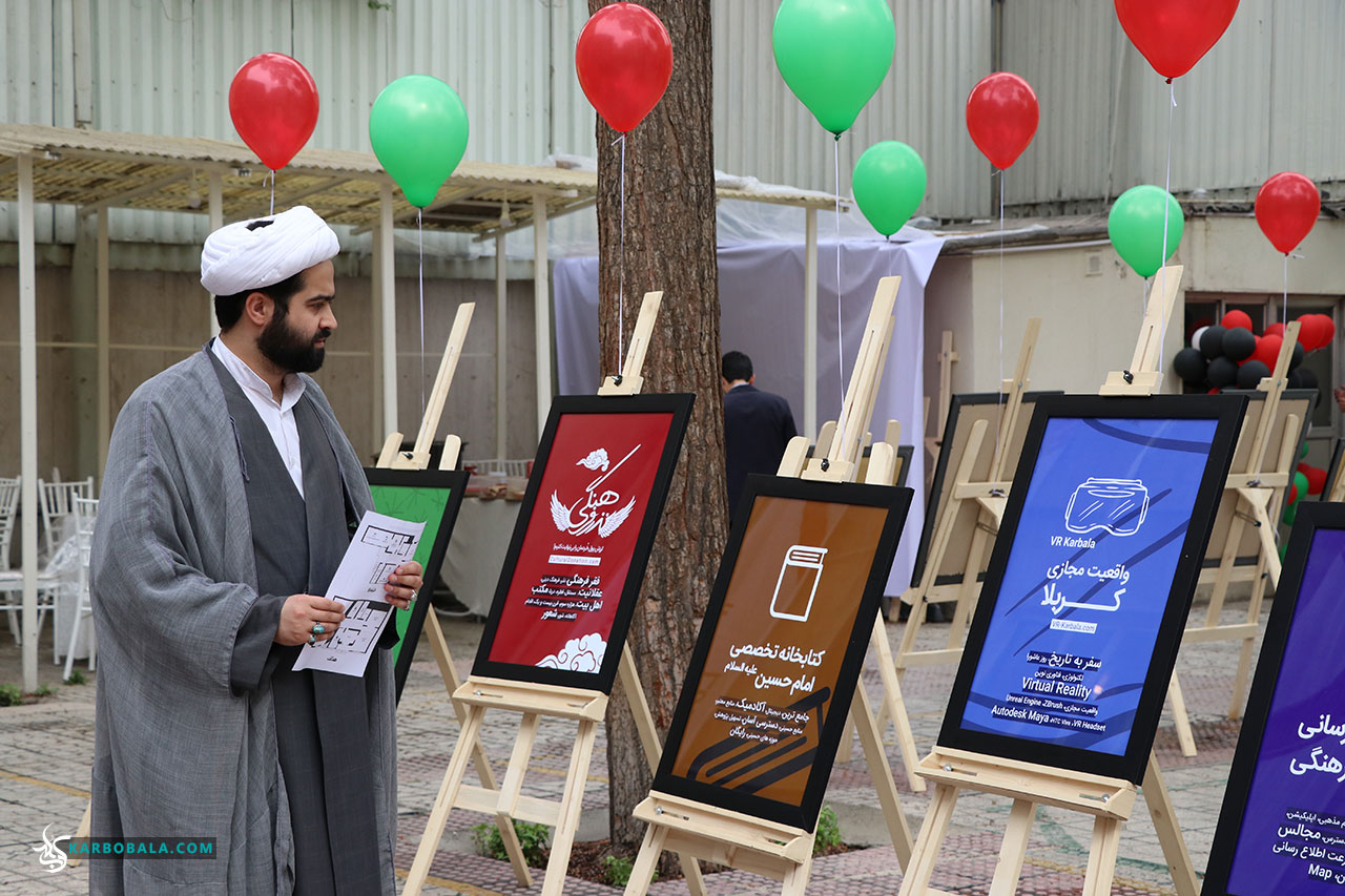 دومین روز گردهمایی مجمع دوستداران امام حسین (ع) برگزار شد
