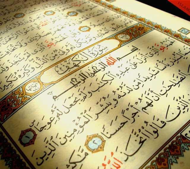 آلبوم سخنرانی: اهل بیت (ع) در قرآن 2