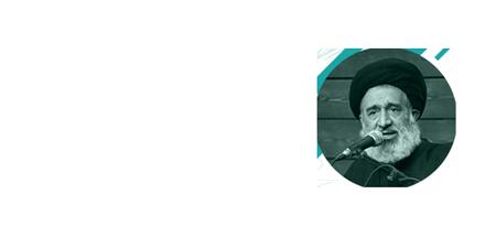 آلبوم خصائص کوفیان در جریان کربلا از حجت الاسلام احمدی اصفهانی در محرم و صفر 1396