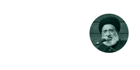 آلبوم ولایت محبوب  / مجموعه سخنرانی حجت الاسلام احمدی اصفهانی در محرم 1395