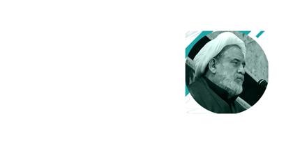 آلبوم سخنرانی «عشق حقیقی» / دانلود مجموعه سخنرانی های صوتی شیخ حسین انصاریان