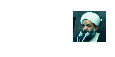 آلبوم « حب محبوب »/ مجموعه سخنرانی حجت الاسلام بندانی نیشابوری در محرم 96