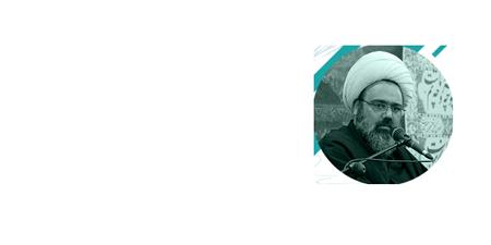 آلبوم فلسفه لعن بر دشمنان اهل بیت (ع) از حجت الاسلام دانشمند محرم 1395