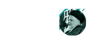 آلبوم سخنرانی «سعادت در دنیا و آخرت» / دانلود مجموعه سخنرانی صوتی محرم 95 حجت الاسلام هاشمی نژاد