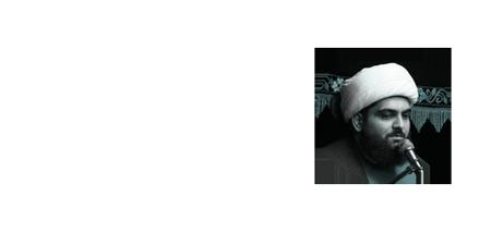 آلبوم محبت امام / مجموعه سخنرانی های حجت الاسلام معماریان در دهه اول محرم 1396