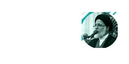 آلبوم « نقش جریان حق و باطل در معارف الهی » / مجموعه سخنرانی صوتی حجت الاسلام میرباقری در محرم 95