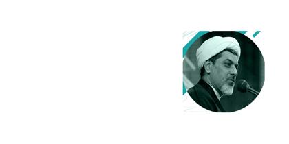 آلبوم سخنرانی «نیایش ها و ادعیه ی قرآنی(2)» از دکتر ناصر رفیعی