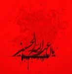 محمد حسین باقری نراقی